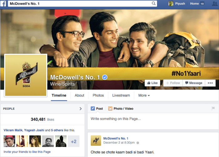 McDowell's FB Page